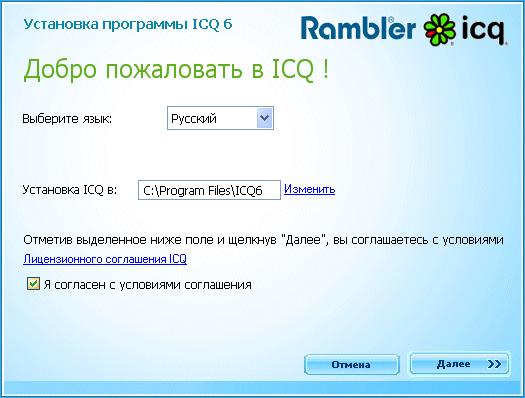 Получить номер аси можно при помощи регистрации почтового ящика - поставить кавычку в  получить номер icq
